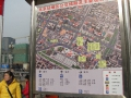 Pekin駅前1