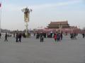 Pekin画像 (50)