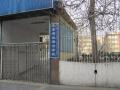 Pekin学校