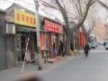 Pekin画像 (16)