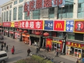 Pekin駅前