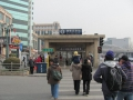 Pekin駅前2
